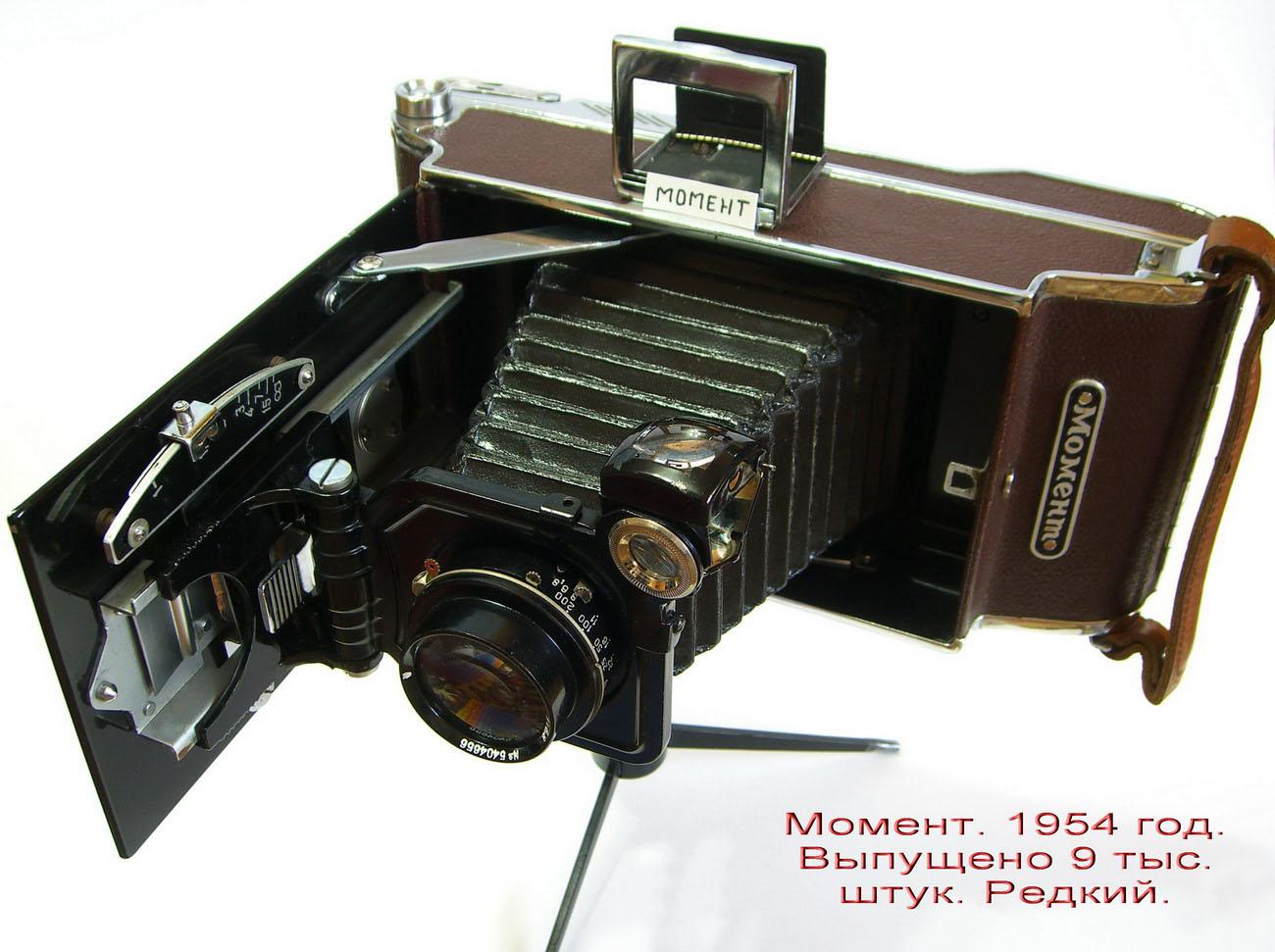 мускулистый, самый дорогой фотоаппарат собранный в ссср тёмных